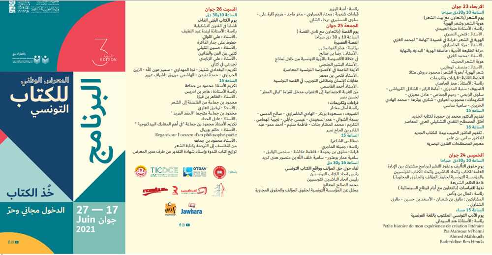 programme-110621-3.jpg