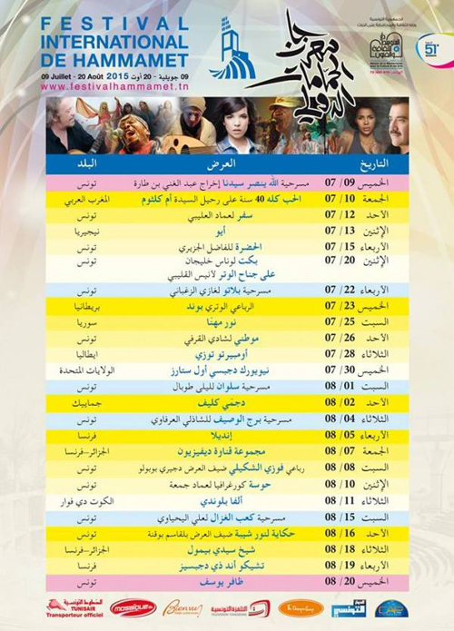 programme-hammamet-030715-2.jpg