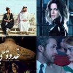 Programme complet de 6 salles de cinéma de la semaine du 13 au 19 février