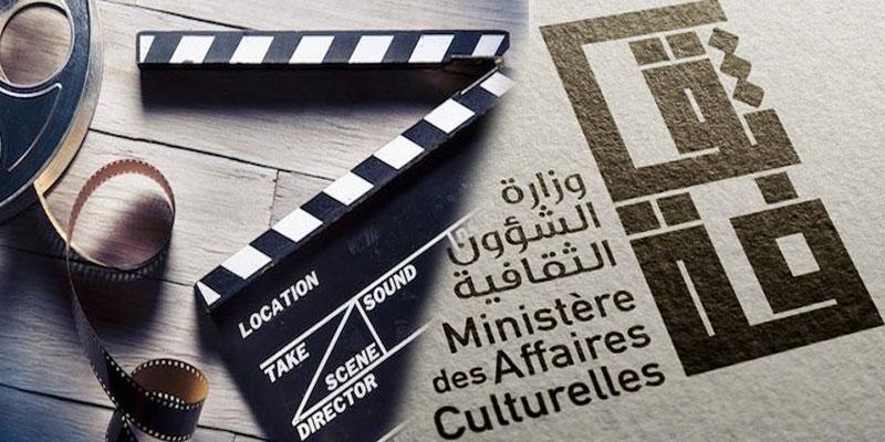 فتح باب الترشح للحصول على منح التشجيع على الإنتاج السينمائي