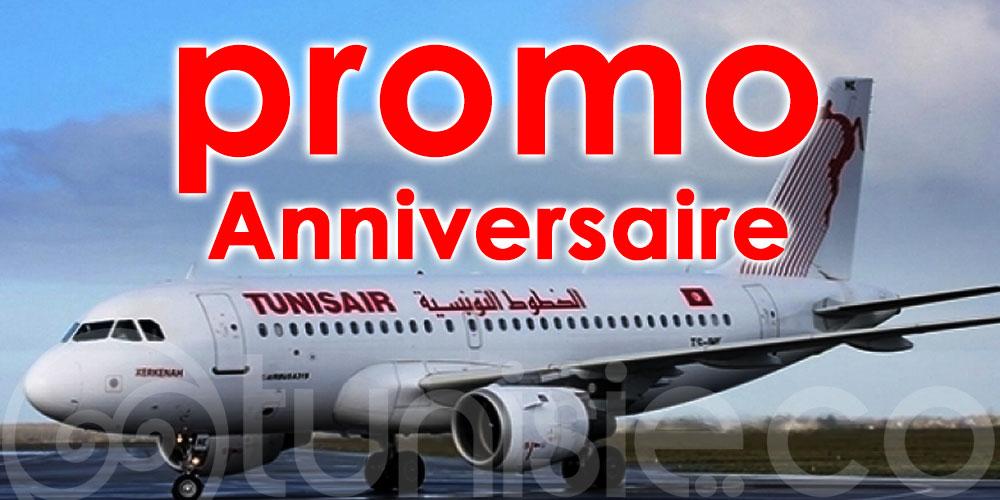 La Promo Anniversaire de Tunisair est lancée