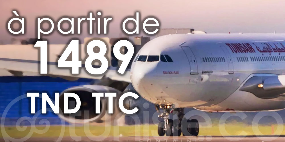 Tunisair lance une nouvelle promotion !
