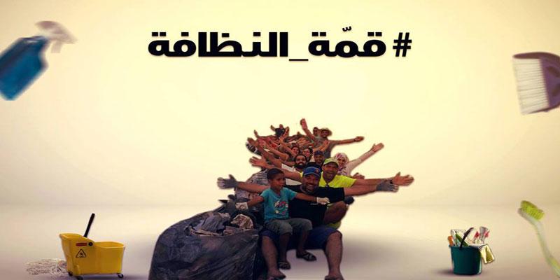 Sommet de la propreté, une initiative à encourager