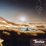 En vidéo : La nouvelle campagne de communication du Tourisme Tunisien