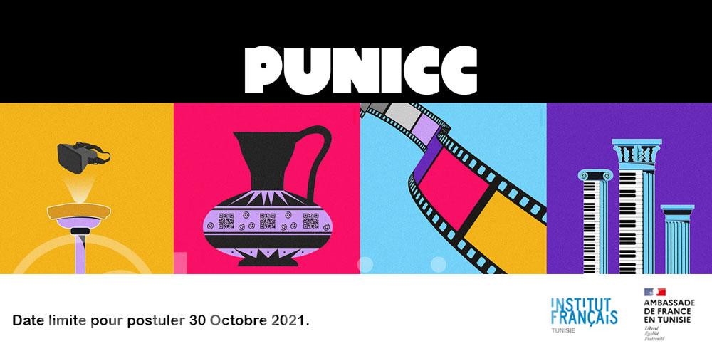 PUNICC : Soutien aux projets culturels et créatifs innovants tunisiens