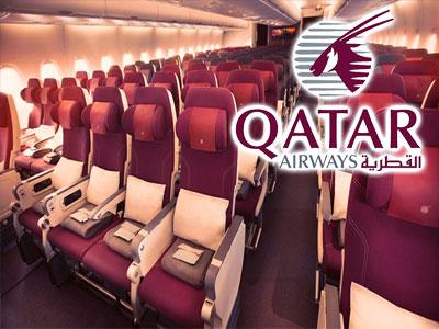 Qatar Airways lance 'La Boutique des Voyages' avec des offres exceptionnelles