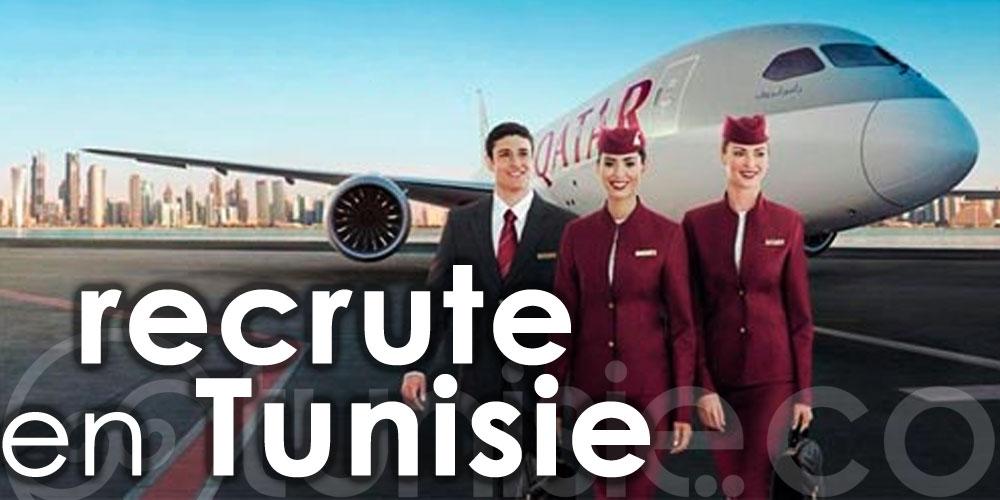 Qatar Airways recrute en Tunisie