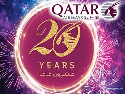 Qatar Airways lance l'offre 2 pour 1 en Classe Affaires et 3 pour 2 en Classe Economique