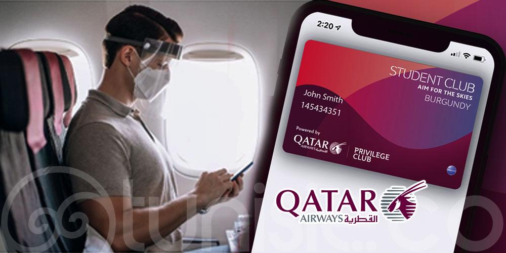 Qatar Airways lance un programme dédié aux étudiants ''Student Club''