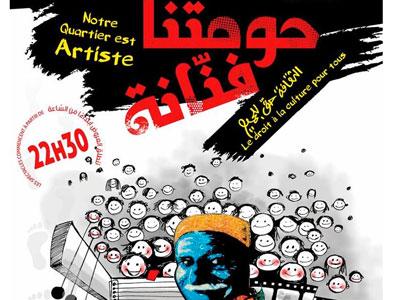 Programme de la 7e édition du Festival Notre Quartier Est Artiste du 2 au 12 juin