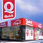 Quick ouvrira en 2015 son premier fast-food en Tunisie