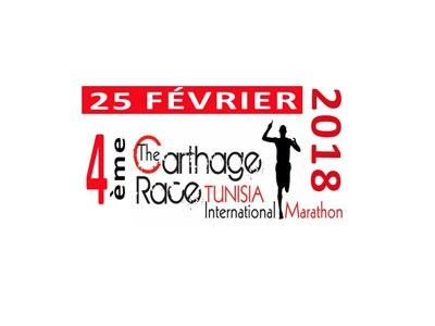 The Carthage Race Marathon, dans sa 4ème édition, le 25 février à Carthage
