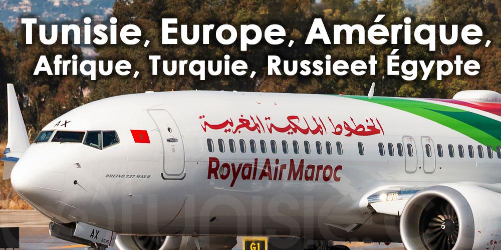 Royal Air Maroc : Des tarifs réduits en fonction du nombre de membres de la famille