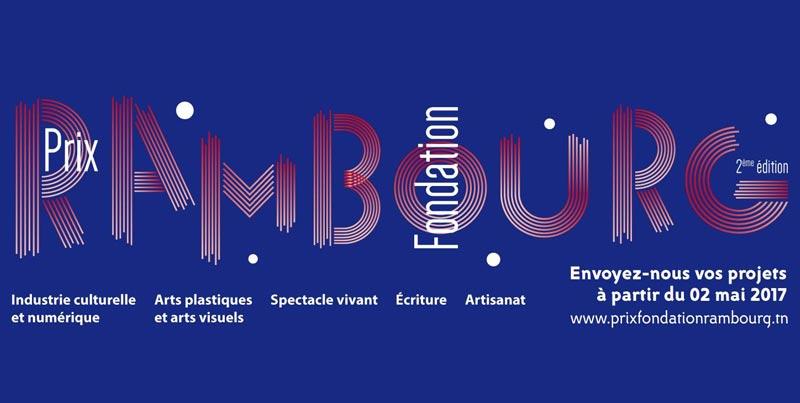 rambourg-290917-01.jpg