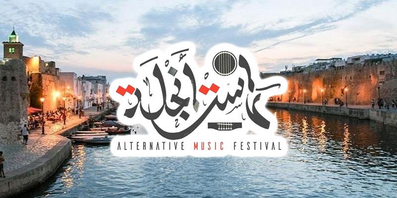Rast Angela, le festival de musique alternative du 22 au 25 août à Bizerte