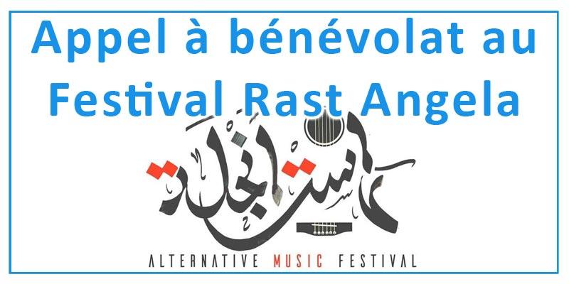 Appel a bénévolat a la 3ème édition du Festival Rast Angela qui aura lieu du 26 au 30 Avril 2018
