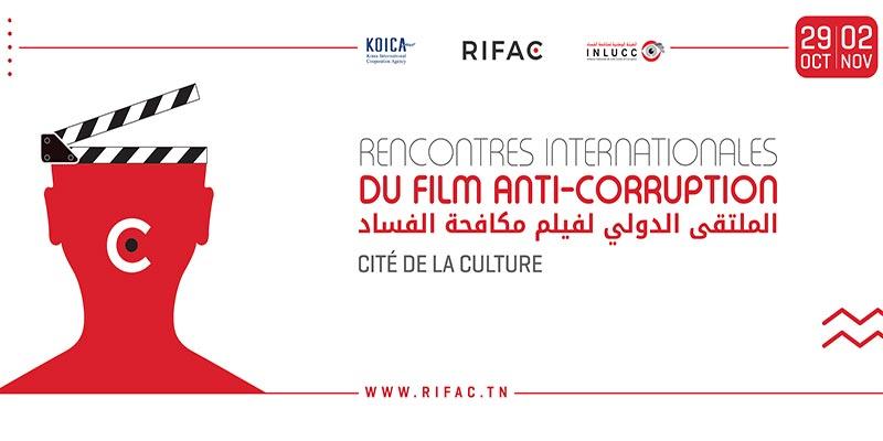Bande annonce officielle : Festival Rencontres Internationales du film anti-corruption