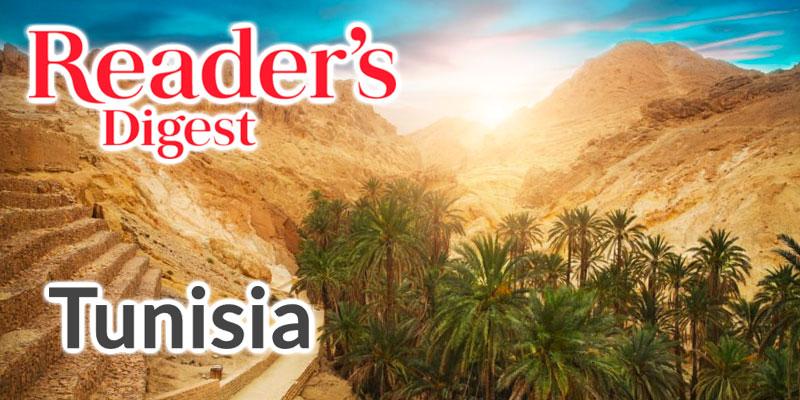 Reader's Digest : Le sud tunisien au top 20 des endroits à visiter en 2020