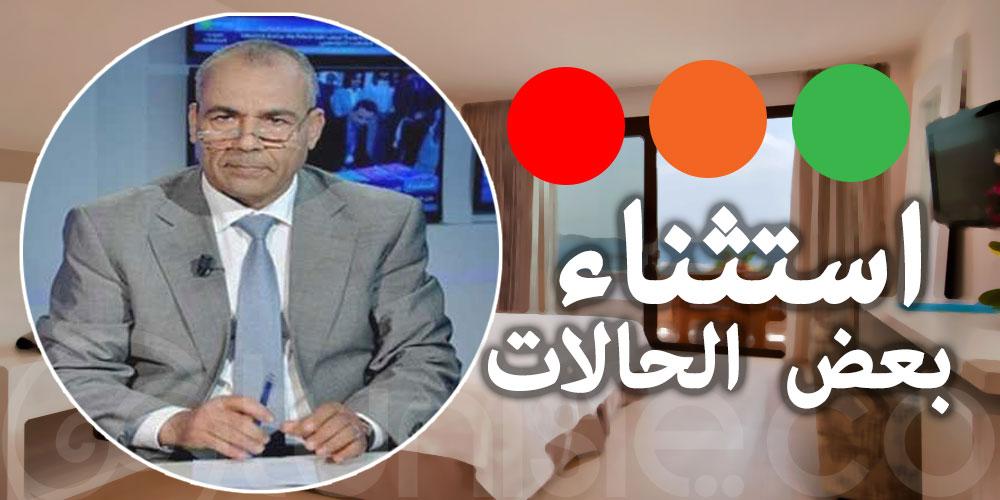 محمد الرابحي: مواصلة العمل بإستراتجية الحجر الإجباري للوافدين من الخارج
