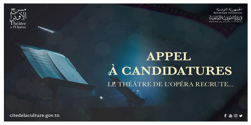 Appel à candidature: Le Théâtre de l'Opéra recrute