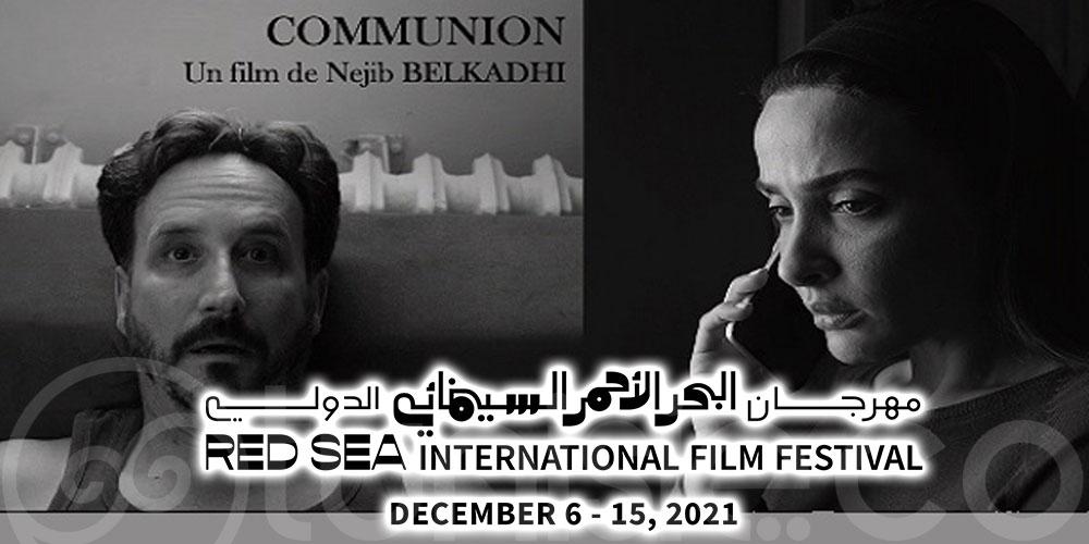 ''Communion'' de Nejib Belkadhi subventionné par le Fonds de la Mer Rouge