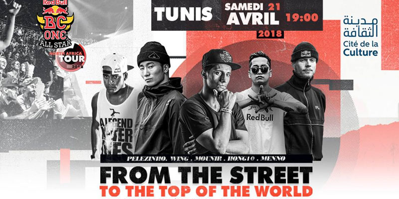 La Tunisie accueille ''Red Bull All Star Tour'' du 16 au 21 avril