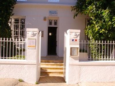 Relais Culturel de Sousse