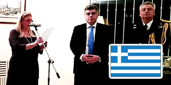 SEM Teresa-Paraskevi Angelatou : La relation entre la Grèce et la Tunisie date de 28 siècles