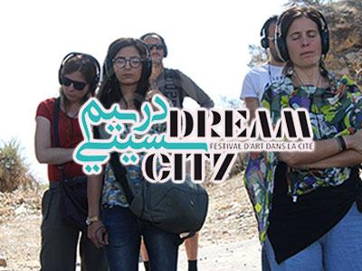 Remote Tunis : Revivez l'expérience de l'intelligence artificielle au coeur de Tunis by Dream City 2017