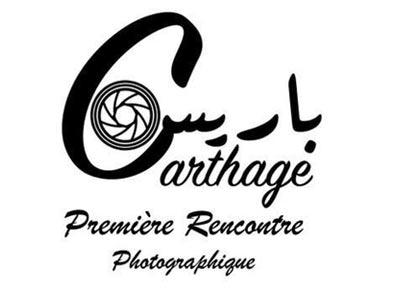 Première Rencontre Photographique le 24 mars  à la Galerie d'Art Essaadi