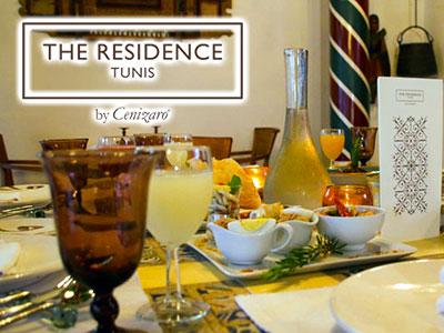 En vidéo : EDDAR ou le Must des Iftars au Residence Tunis