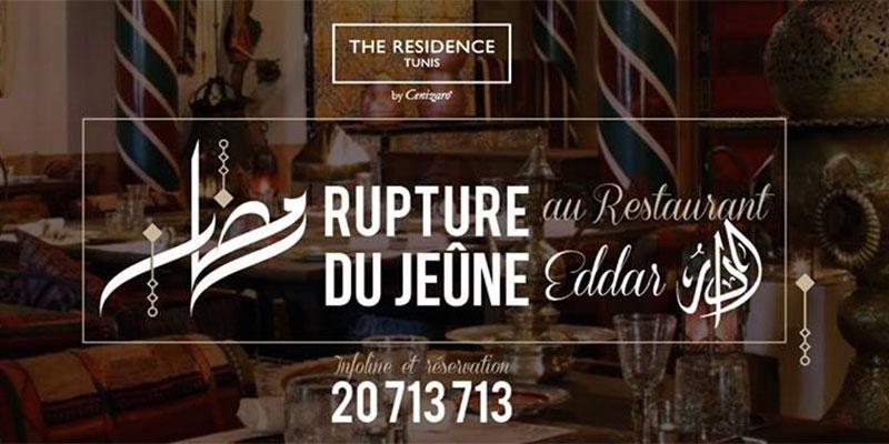 Le Restaurant Eddar du Residence Tunis vous invite à des Iftars sous le signe du partage