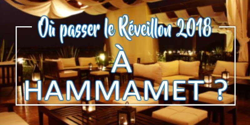 reveillon-hammamet-201217-1.jpg