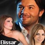 Réveillon 2013 : Dîner Gala au Regency Tunis Hotel avec Traveltodo