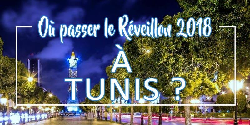 reveillon-tunis-191217-1.jpg