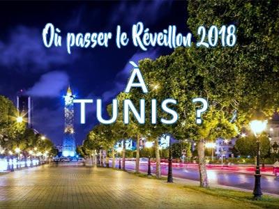 Où passer le Réveillon 2018 à Tunis ?