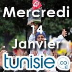 Célébrez en musique le 4ème anniversaire de la révolution tunisienne!