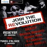 'Join the revolution' artistiquement à Redayef et à Tunis les 6 et 13 janvier