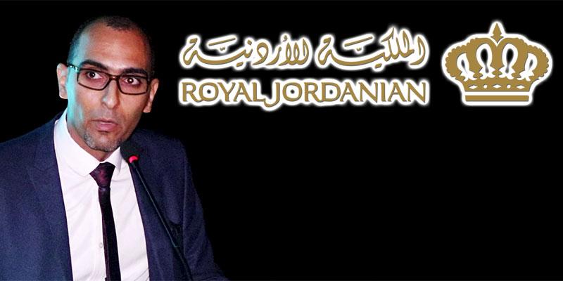 En vidéo : Soirée Royal Jordanian Airlines et de la Jordanie à Tunis