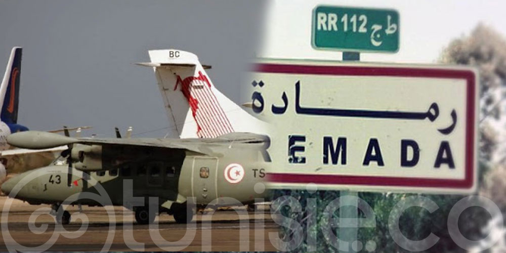 نحو تحويل مطار رمادة العسكري إلى مطار مدني