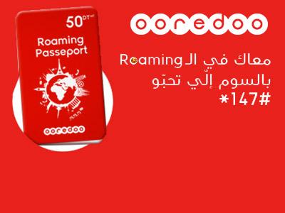 Tous les détails sur l'offre Roaming Passeport de Ooredoo Tunisie
