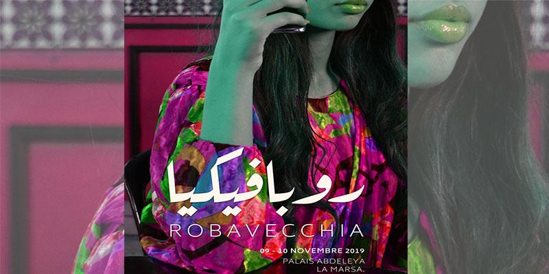 Journées autour de la mode durable: Roba Vecchia