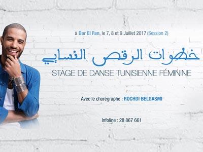 Apprenez la danse populaire féminine avec Rochdi Belgasmi du 7 au 9 Juillet