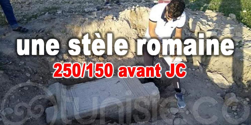 Nouvelle découverte archéologique à Monastir