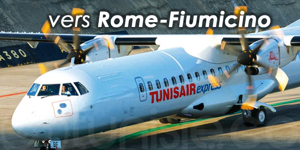 Tunisair Express lance la liaison Tunis Rome cet été