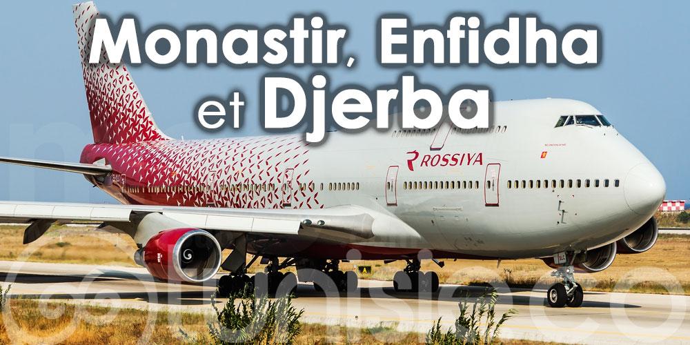 Rossiya a inauguré ses vols de la saison touristique 2021 sur la Tunisie