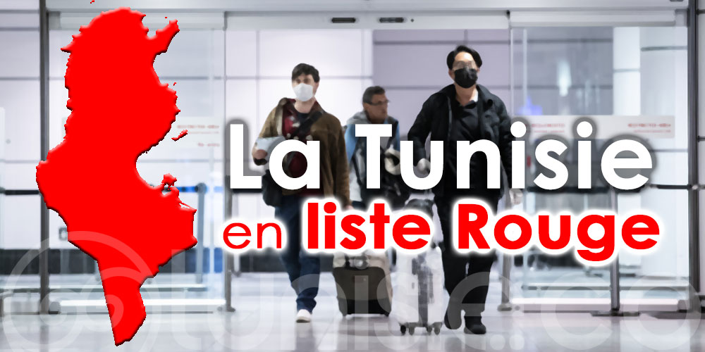 Qui peut se rendre en Tunisie après son classement en Liste Rouge ?