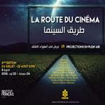 6ème édition du festival Route du Cinéma du 24 Juillet au 22 Août