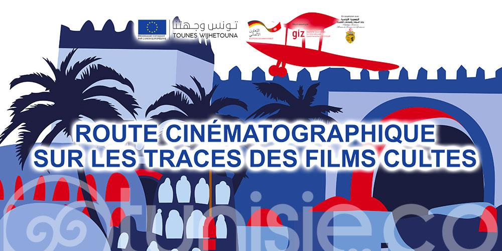Une route cinématographique en Tunisie pour la promotion du tourisme durable