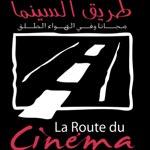 La Route du cinéma dans 16 villes tunisiennes du 27 juin au 18 juillet 2012